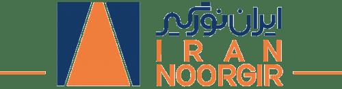 گروه صنعتی ایران نورگیر-IranNoorgir Co.